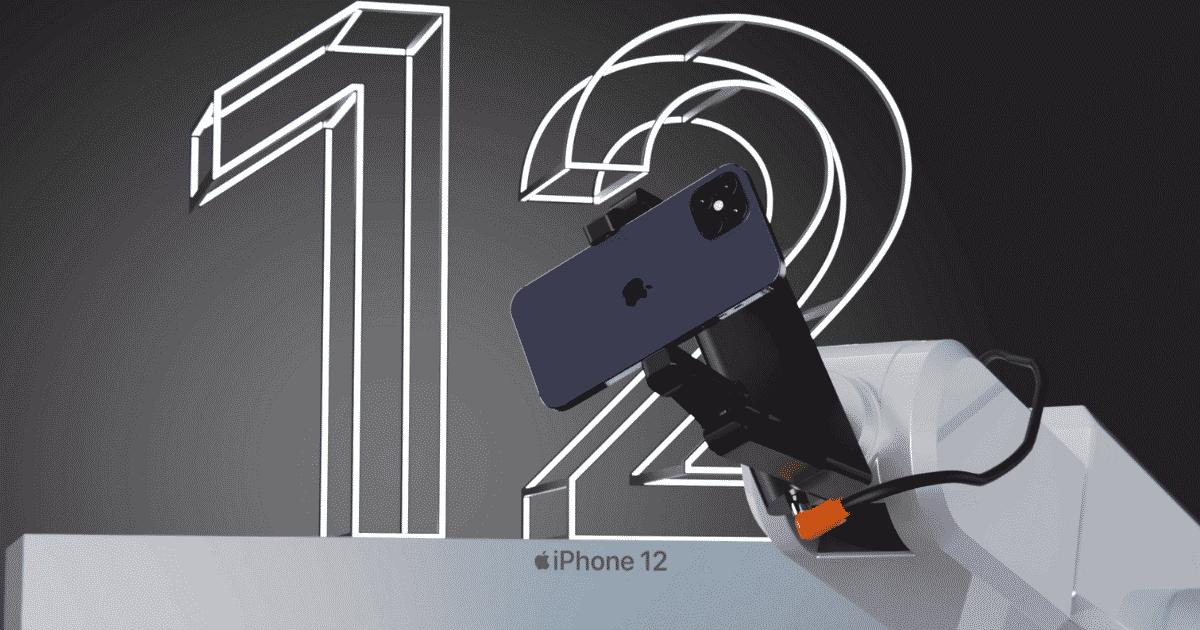 iPhone12-koncept